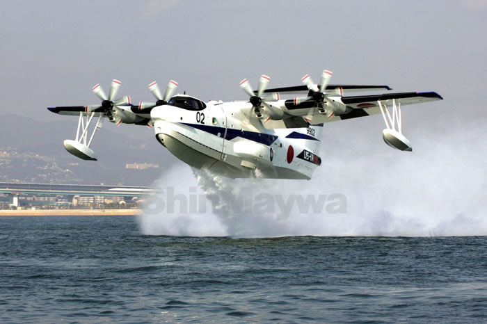http://www.shinmaywa.co.jp/aircraft/english/amphibian/images/05_amphibian_image-l.jpg