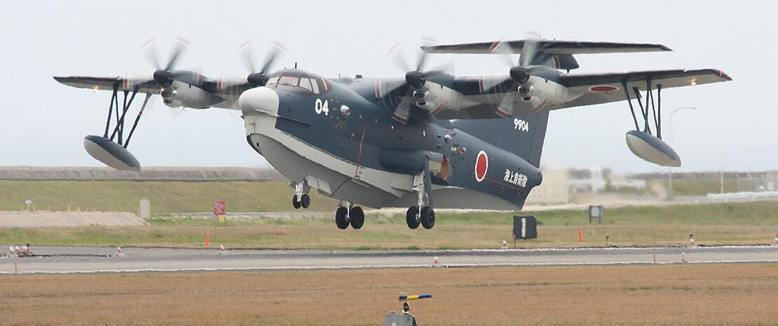 By Land, Sea, or Air US-2 | Aircraft | ShinMaywa Industries