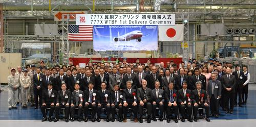 777X WTBF 1st Delivery Ceremony