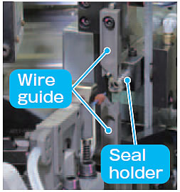 3-module seal insertion unit