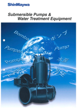 Summary of wastewater treatment equipments.