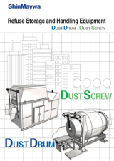 """DUST SCREW"" Refuse Storage and Discharger installed in Centralplaza Grand Rama 9, Bangkok, Thailand"