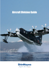 Aircraft Division Guide