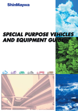 Special Purpose Vehicles and Equipment Guide