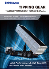 Tipping Gear TELESCOPIC CYLINDER type (KC & KE) series