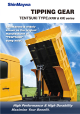 Tipping Gear TENTSUKI type (KRM & KR) series
