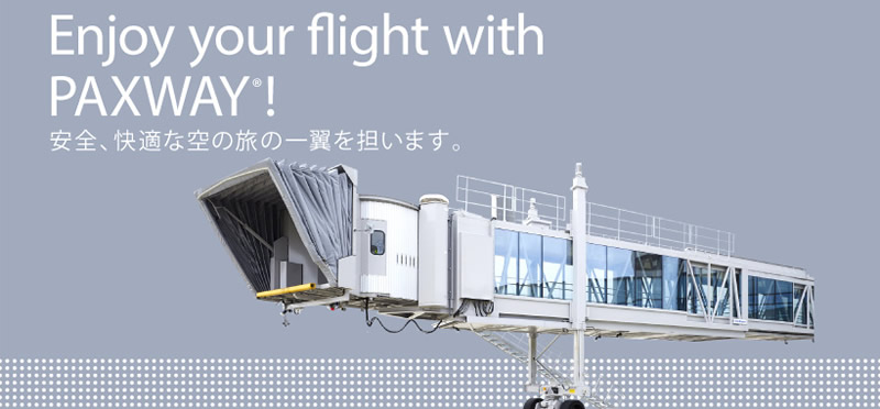Enjoy your flight with PAXWAY!