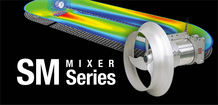 SM MIXER-Series - Features - | Water Treatment Equipment