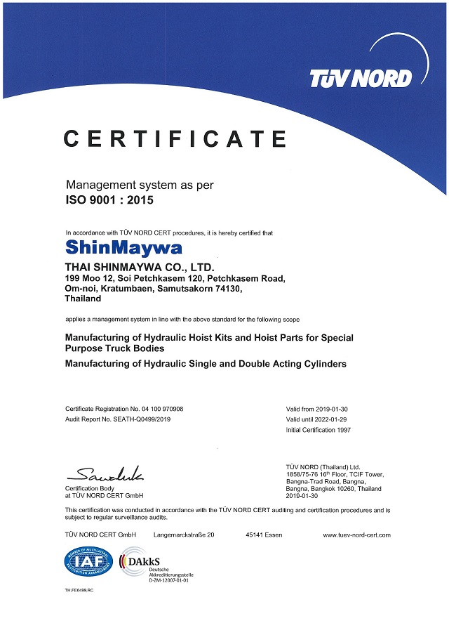 ISO9001 (2015) Aug 2018