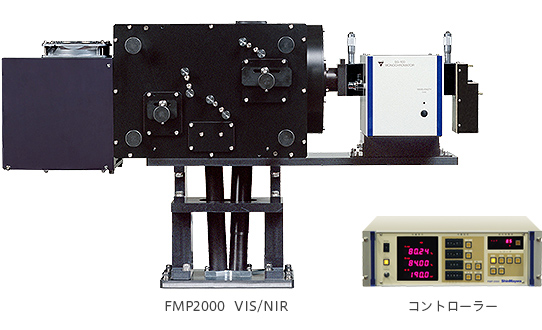 Optical Thin Film Monitor FMP2000 Series